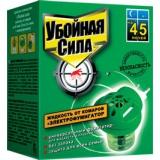 Средство от насекомых Убойная Сила extra фумигатор+жидкость от комаров 45ночей