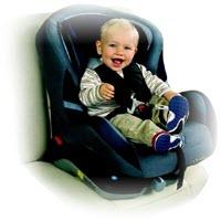 категория детские кресла центр выгодных покупок