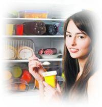 категория холодильники центр выгодных покупок