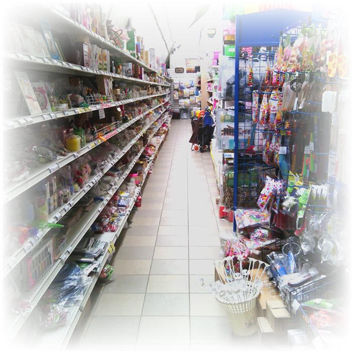 Оптово-розничная база Центр выгодных Покупок Товары для дома