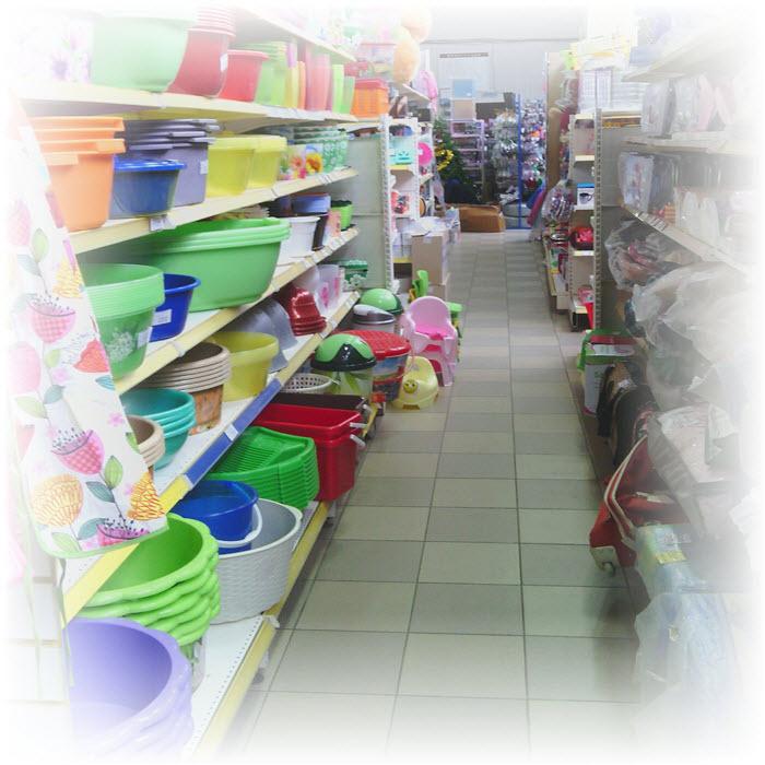 Оптово-розничная база Центр выгодных Покупок Ведра, Тазы