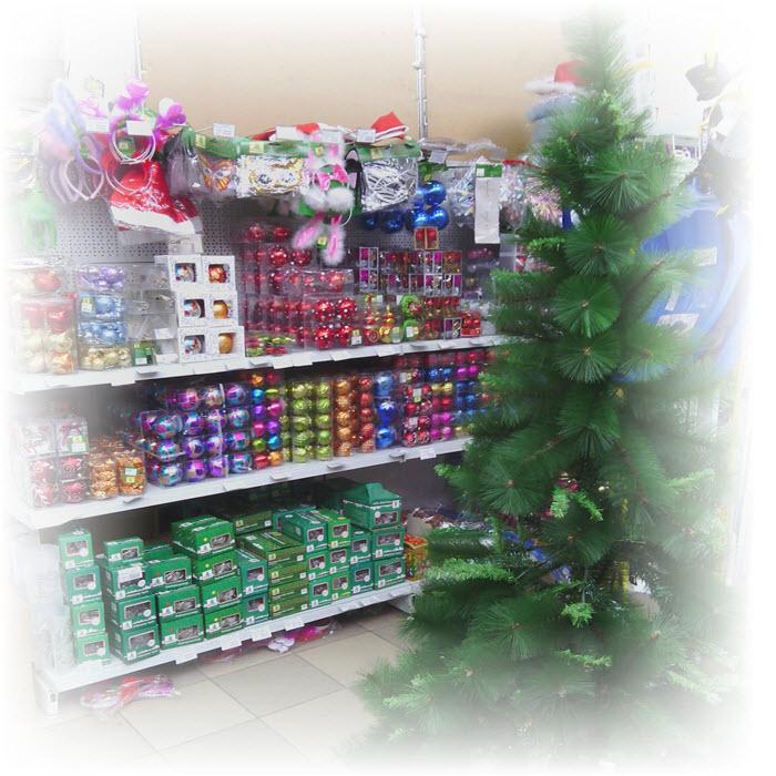 Оптово-розничная база Центр Выгодных Покупок Новогодняя продукция