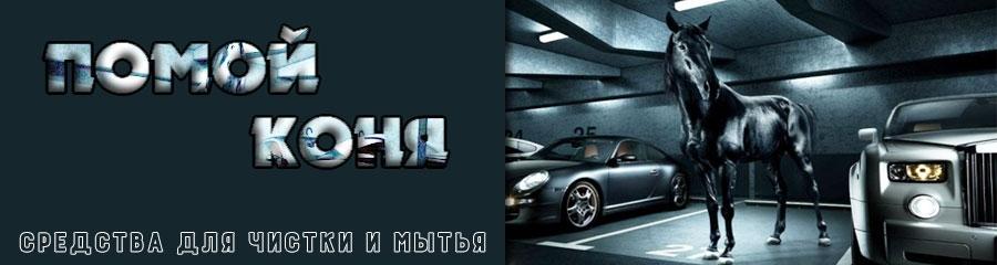 Avto_himiya1