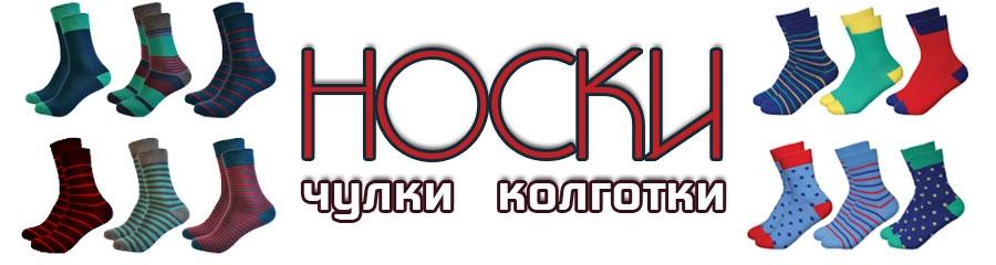 HozTovary_Odegjda5