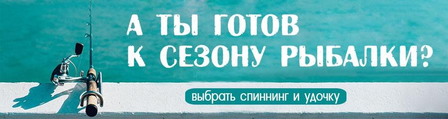 Turizm_rybalka2