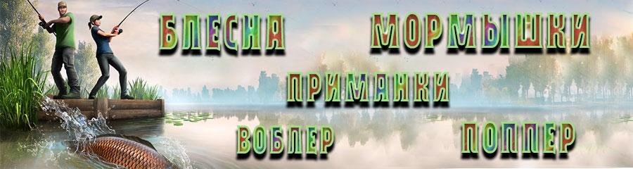 Turizm_rybalka1