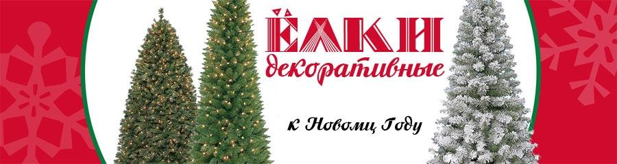 Galantereya_Novogodnie_Igrushki2