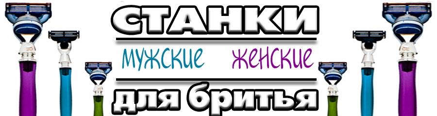 Galantereya_Aksy2