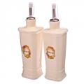 Набор бутылок Ароматный сад 280мл, квадрат, метал.крышка, DT091371