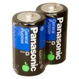 Батарейки R14, LR14