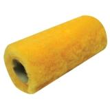 Шубка меховая Золотая Нить 200мм