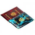 Обложка для паспорта 9,3х13,4см, ПВХ, 2 цвета, P2015-21