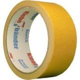 Двусторонняя клейкая лента РVC(ткань) 50мм*30м /36 (481113990155)