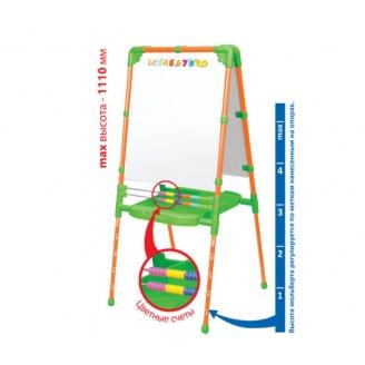 Мольберт для детей оранжевый с изменяемой высотой М2