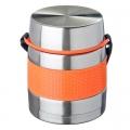 Термос металлический Lunchbox 1,00л