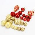 Набор украшений 12шт, пластик, 2 цвета: красный, золото