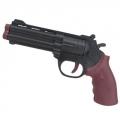 Набор игровой (пистолет, 2 патрона с присоской), пластик, 18х3х28см, 50653