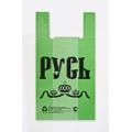 Пакет-майка ПНД 30+16*53см 20мкм Русь красный/зеленый