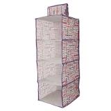 Чехол-кофр подвесной, 4 секции, спанбонд влагостойкий, 30x30x80см