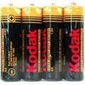 Элемент питания Kodak R03 40