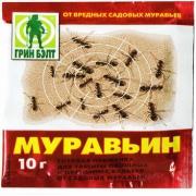Муравьин (ГБ) 10г