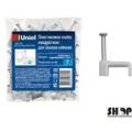 Скоба Uniel UCC-S04 White 100 Polybag