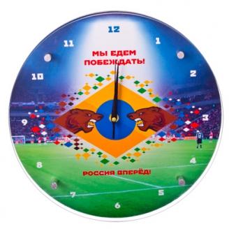 Часы настенные Россия, Вперед!, стекло, пластик, d30см