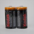 Элемент питания Kodak R14
