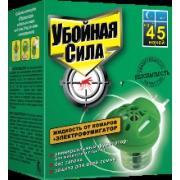 Средство от насекомых УБОЙНАЯ СИЛА extra (фумигатор+жидкость от комаров) 45ночей