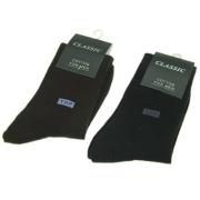 Носки мужские Топ размер 40-45