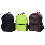 Сумка-рюкзак складная, полиэстер, 29х46х16см