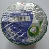 Изолента ПВХ 15мм*20м зелёная /200/5
