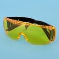 Очки защитные с дужками желтые поликарбонатные