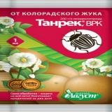 Танрек амп. 1мл в пакете