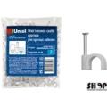 Скоба пластиковая Uniel UCC-R04 White 100 Polybag