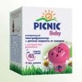 Средство от насекомых Picnic baby (фумигатор+жидкость от комаров) 45ночей