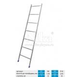 Лестница приставная 7 ступеней Л7