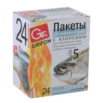 Пакет для запекания рыбы 25*55 см, 5шт в уп., шоу-бокс /101-210 / Grifon