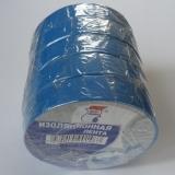 Изолента ПВХ 15мм*20м синяя /200/5