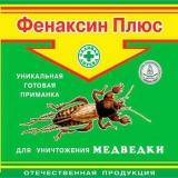 Рубит медв. 200гр (Фенаксин+)