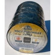 Изолента ПВХ 15мм*10м чёрная Kroll/200/5