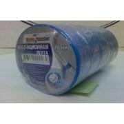 Изолента ПВХ 19мм*10м синяя /200/5