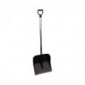 Лопата для снега с наконечником (с черенком)(430х420)