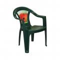 Кресло Гербера темно-зеленый