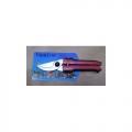 Секатор 220мм зубчатый/никелир.покрытие С-41-10Н