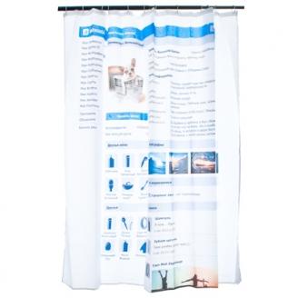 Шторка для ванной, ткань полиэстер с утяжелит, 180x180cм, фотопечать, В ванной