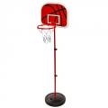 Набор для игры в баскетбол детский (мяч, насос, кольцо сеткой на стойке202х46,7х34см) 6+, 00689