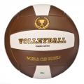 Мяч волейбольный синтетическая кожа ВЛ-03