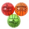 Мяч игровой универсальный (волейбол водное поло) ПВХ 20см 3 цвета