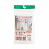 Комплект на дверь Стандарт сетка 0,6*2,2м х2 с самокл.реп.лентой 50шт 01-СЛ60